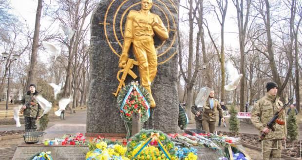 27-му річницю виведення військ з Афганістану в Івано-Франківську  відзначили традиційно (ФОТО) (ВІДЕО)
