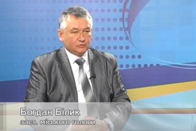 Гість студії - заступник міського голови Богдан Білик (відео)
