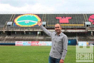 Володимир Ковалюк: «Я мріяв якомога швидше повернути футбольний клуб»