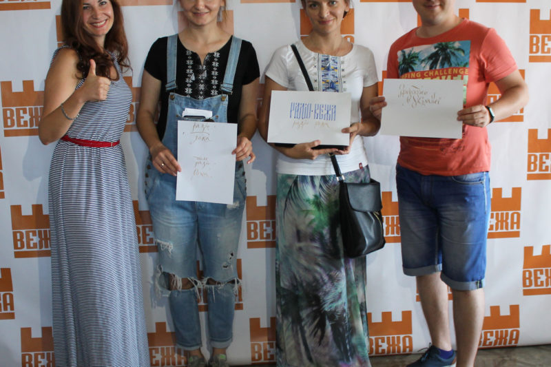 Каліграфи Людмила Гжебовська і Олена Зень (АУДІО)