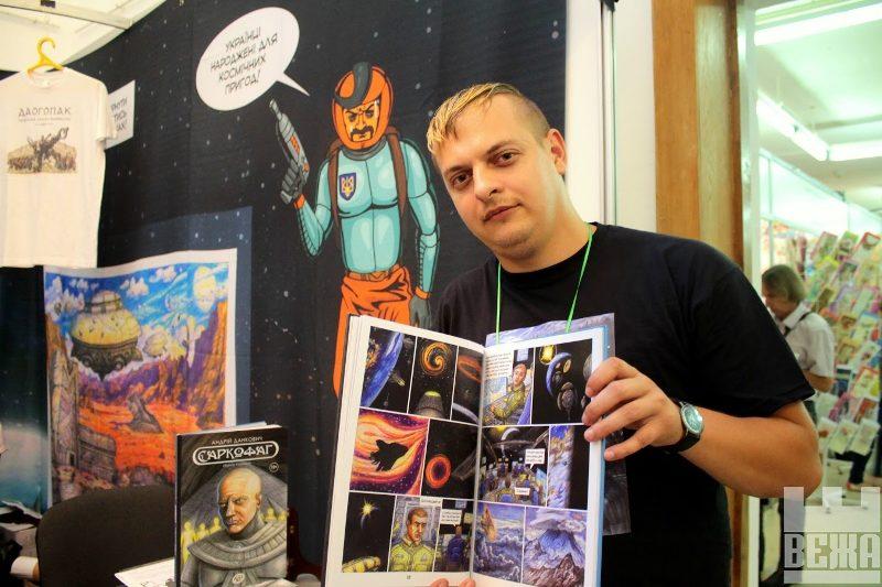 Андрій Данкович: «Індустрія коміксів в Україні тільки зароджується»