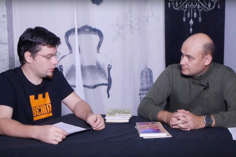 Сучасна історична література (АУДІО)