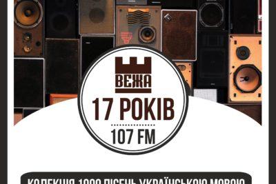 Колекція 1000 пісень українською мовою