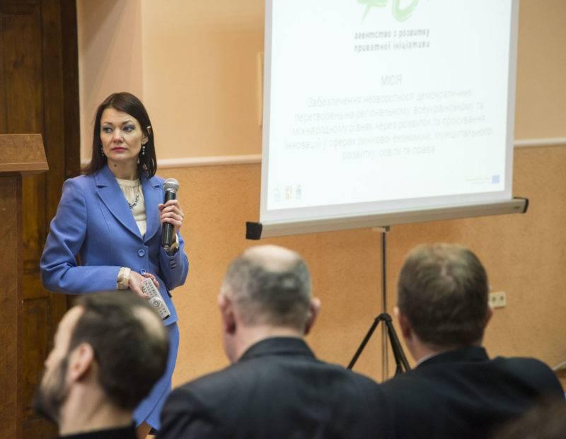 Круглий стіл «Перспективи співпраці у сфері енергозбереження та енергоефективності» (Івано-Франківськ, 13.03.2015)