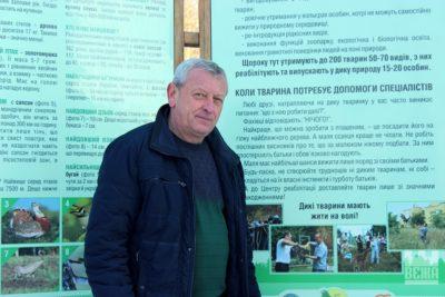 Олег Гайдук: «Не можна тільки хизуватися красивими тваринами перед туристами, потрібно й турбуватися про добробут живих створінь»
