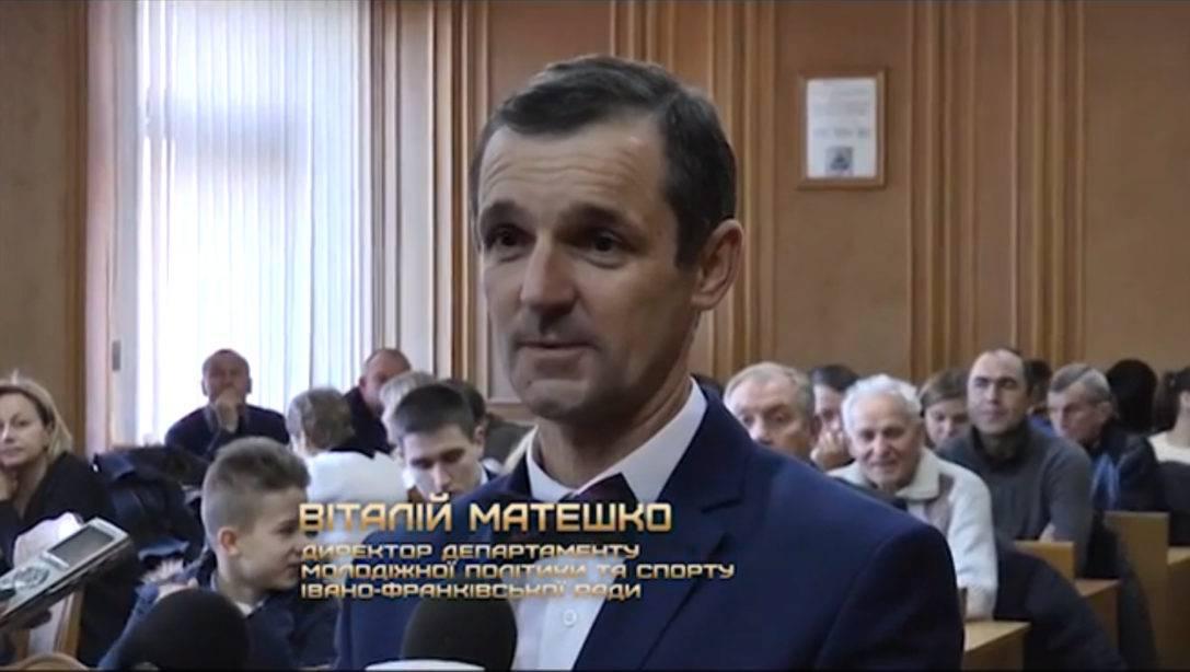 """""""Івано-Франківськ спортивний"""". 07.01.17 (ВІДЕО)"""