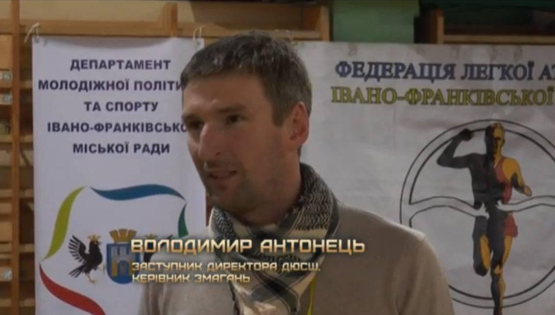 """""""Івано-Франківськ спортивний"""". 31.12.16 (ВІДЕО)"""