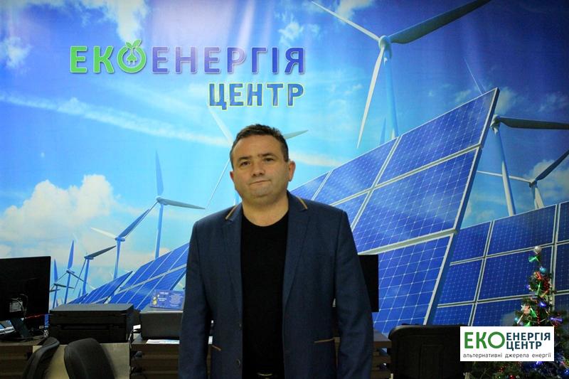 Ігор Новіков: «Прийде час, коли всі дахи будинків будуть оснащені сонячними станціями»