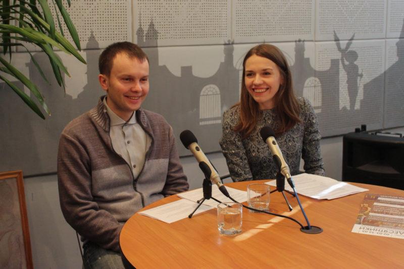 Олександр та Олена Дутки (АУДІО)