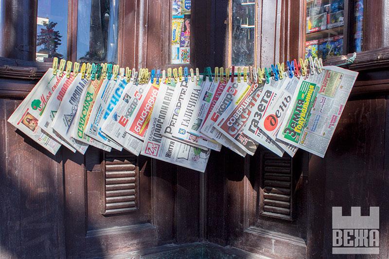 Яку пресу обирають франківці?