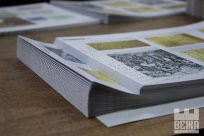 Народження книги у франківській друкарні (ФОТО)