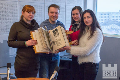 Катерина Бужинська, Леся Качурова та Ірина Рабарська (АУДІО)