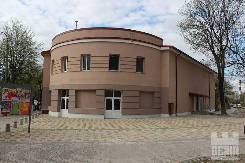 Триває ремонт в закладах культури Івано-Франківська