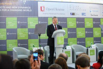 «10-й Київський Безпековий Форум»