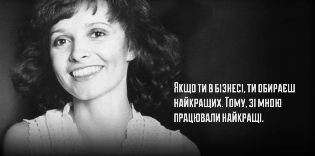 """""""ART.ПерсонА"""". Квітка Цісик. З Україною в серці (ВІДЕО)"""