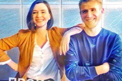 Єва Якубовська і Любомир Серняк (АУДІО)