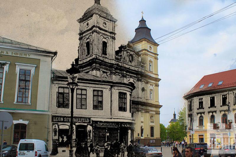Івано-Франківськ: 355 років потому (ФОТО)