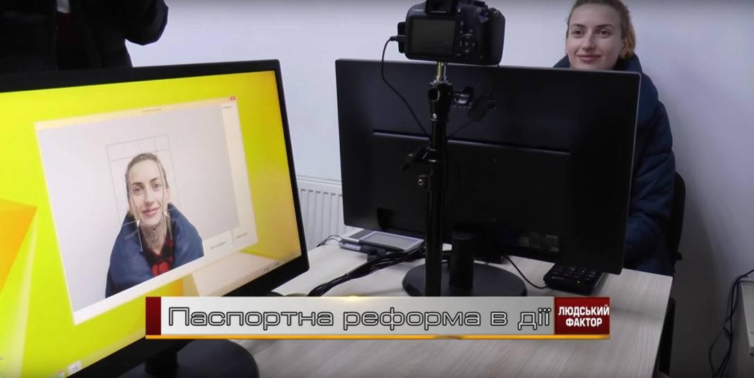 """""""ЛЮДСЬКИЙ ФАКТОР"""". ID-картки (ВІДЕО)"""