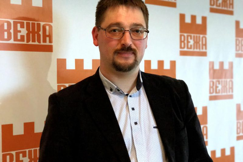 Берковський