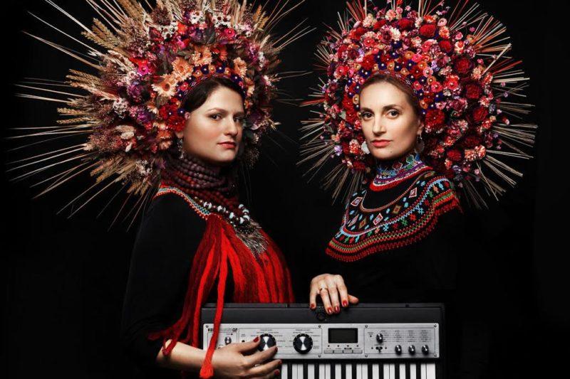Дана Винницька, гурт «DagaDana» (АУДІО)