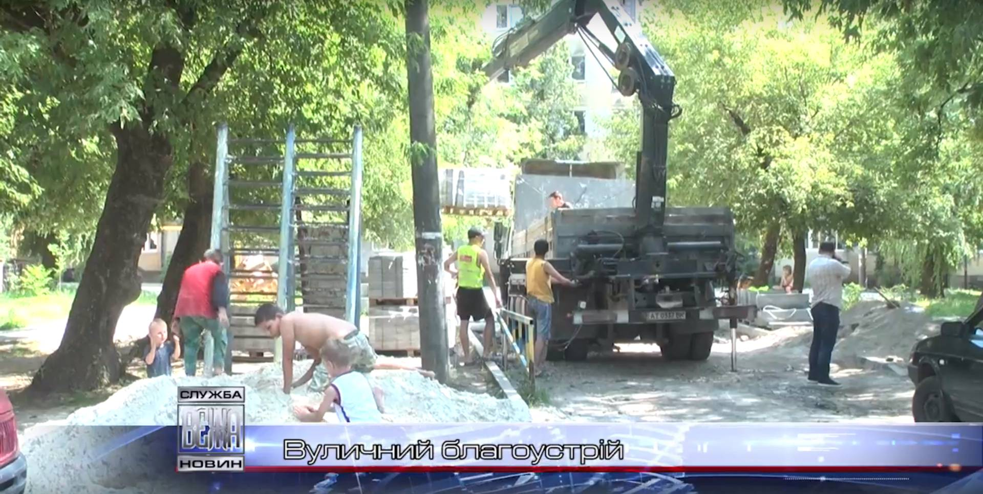 На початку місяця розпочався благоустрій вулиці Військових Ветеранів (ВІДЕО)