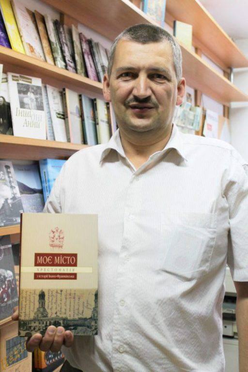 Франківські видавці назвали книги, що змінюють життя 6