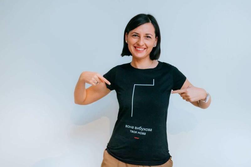 Анастасія Станко: «Я зовсім не хочу бути байдужою! Мені здається, коли людина перестає вести активне соціальне життя, щоб не давати причин для обговорень - це міра нещирості»