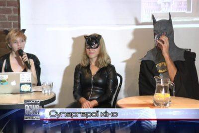 Супергерої кіно (ВІДЕО)