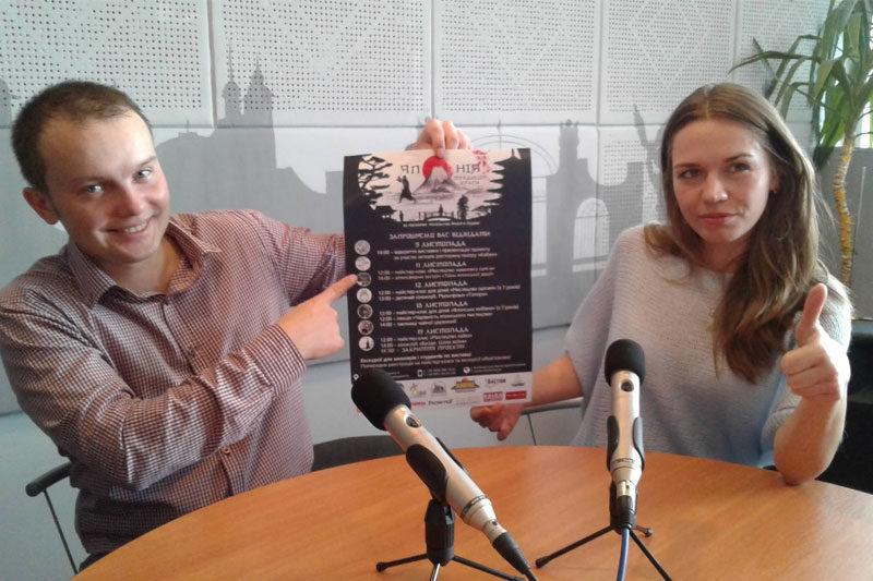 """Олександр та Олена Дутки, організатори проекту """"Японія. Традиція краси"""" (АУДІО)"""