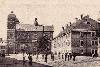Перша гімназія у Станиславові (ВІДЕО)
