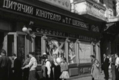 Відкриття музею у ратуші, новорічна ялинка та дитячий кінотеатр (1959) (ВІДЕО)