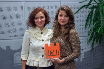 Оксана Гудзенко, лікар-аромотерапевт (АУДІО)