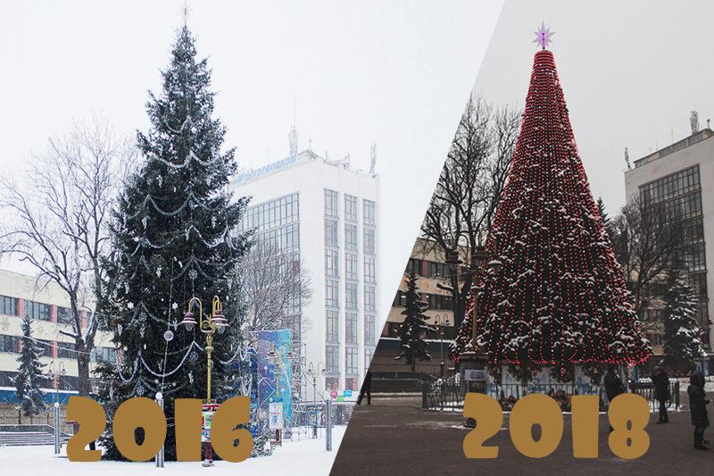 Зимовий Франківськ 2016 VS Зимовий Франківськ 2018 (ФОТО)