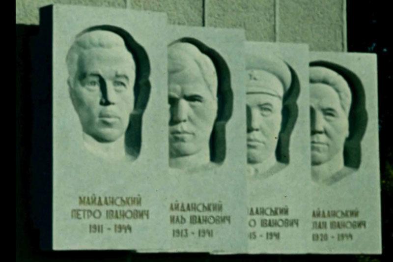 Виготовлення новорічних іграшок на хімзаводі (1978) та відкриття пам'ятника братам Майданським (1979) (ВІДЕО)