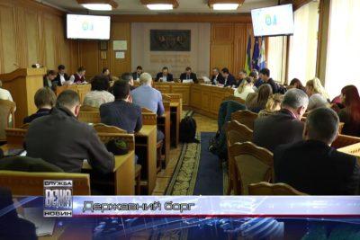Івано-Франківська мерія вимагає від Уряду повернути субсидійні кошти (ВІДЕО)