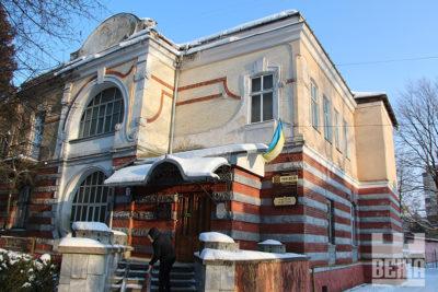 Музей за власні кошти (ФОТО)