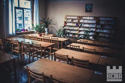Чи актуальні бібліотеки в наш час? (ФОТО)