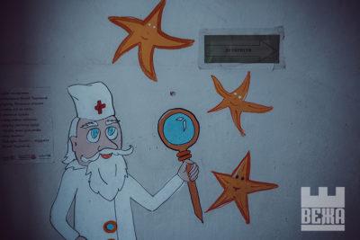 Малюнки у дитячих поліклініках (ФОТО)