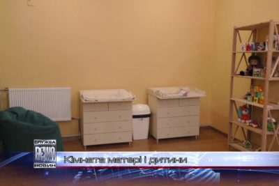 У Центральному парку відчинила двері перша кімната матері і дитини (ВІДЕО)