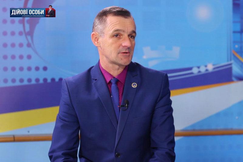 Віталій Матешко, директор Департаменту сім'ї, молоді та спорту (ВІДЕО)