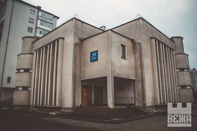 Зал царства свідків Єгови Франківська із середини (ФОТО)