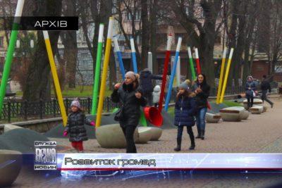 Асоціація міст України систематизує кращі практики об'єднаних громад Прикарпаття (ВІДЕО)