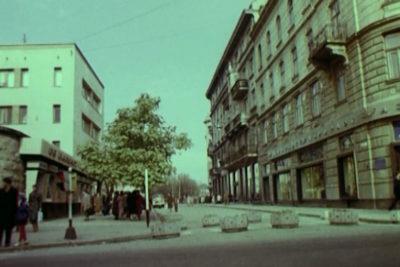 """Перший промо фільм міста """"Город у Карпат""""- ч. 2 (1981) (ВІДЕО)"""