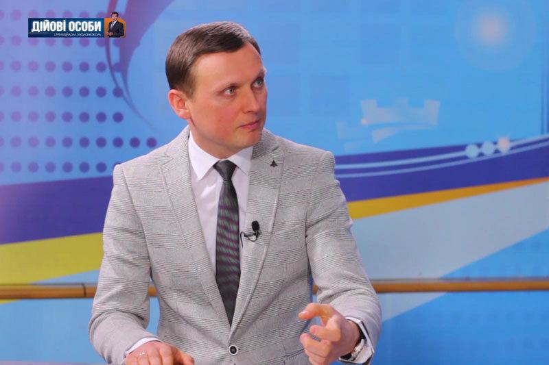 Михайло Смушак, директор комунального Департаменту (ВІДЕО)