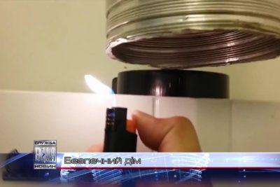«Газовики» перевіряють систему газоспоживання в оселях іванофранківців (ВІДЕО)