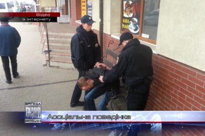 В Івано-Франківську стурбоні асоціальною поведінкою деяких жителів міста (ВІДЕО)
