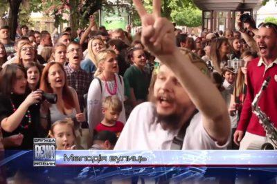 Івано-Франківськ готується до Дня вуличної музики (ВІДЕО)