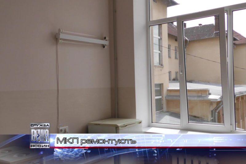 В Івано-Франківську ремонтують 1-шу МКЛ (ВІДЕО)