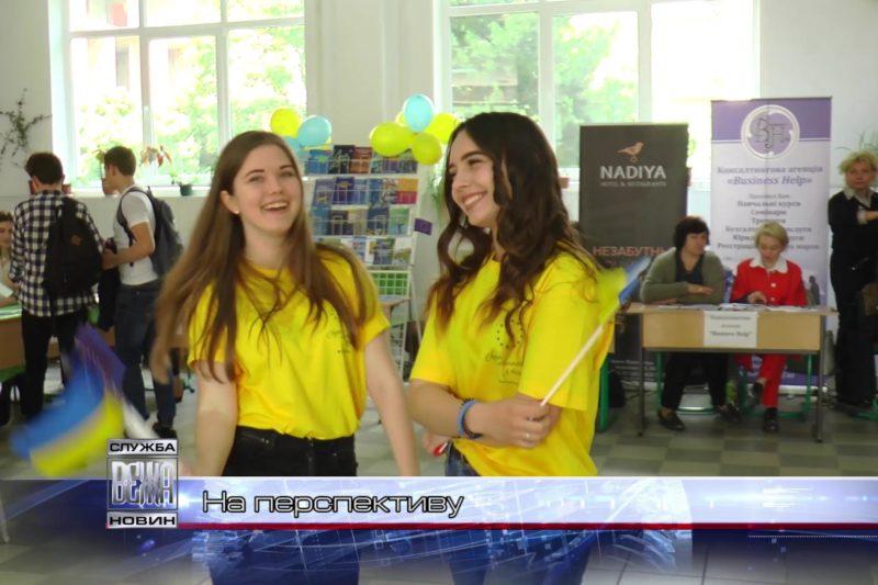 У Прикарпатському національному університеті відбувся «День кар'єри ЄС» (ВІДЕО)