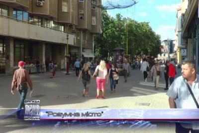 """Івано-Франківськ приєднався до системи """"Smart city"""" (ВІДЕО)"""